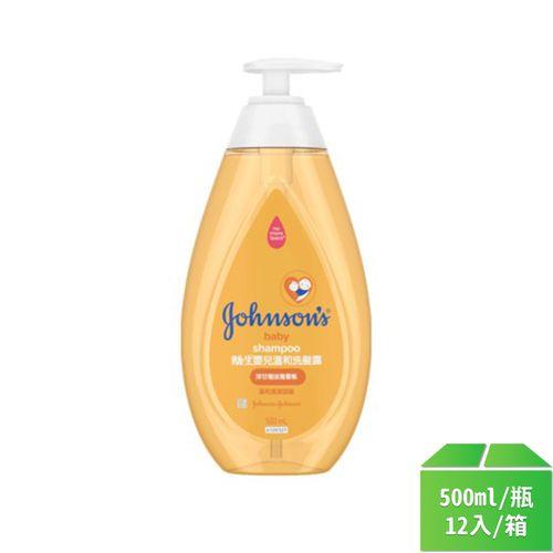 嬌生-嬰兒溫和洗髮露500ml/瓶12入/箱