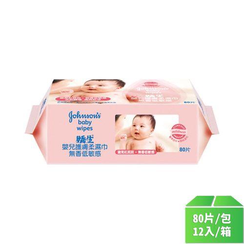 嬌生-嬰兒低敏感護膚柔濕巾80片/包12入/箱