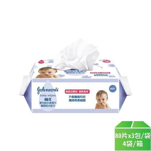 嬌生-嬰兒加厚純水柔濕巾80片x3入/包4入/箱