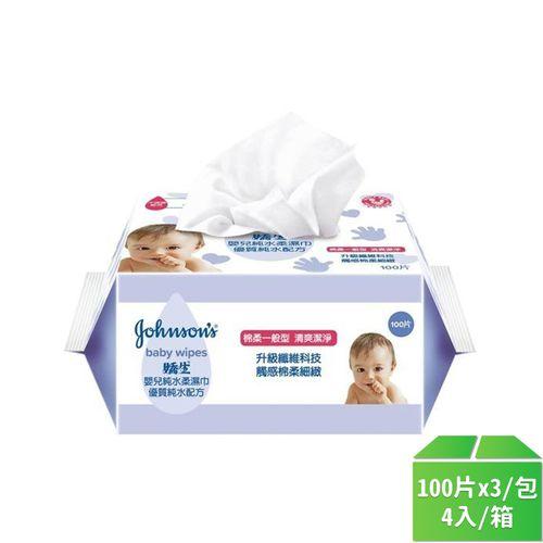 嬌生-嬰兒一般純水柔濕巾100片x3入/包4入/箱