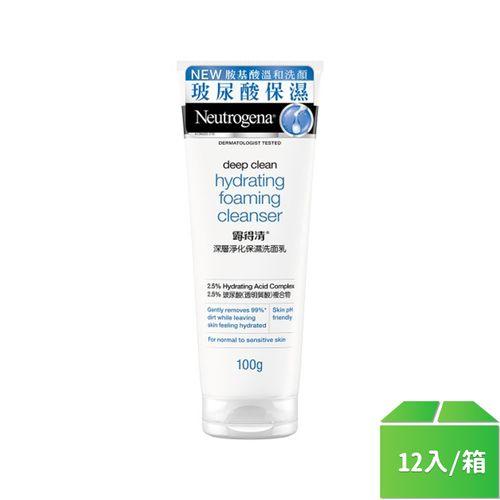 露得清-深層淨化保濕洗面乳100ml/瓶12入/箱