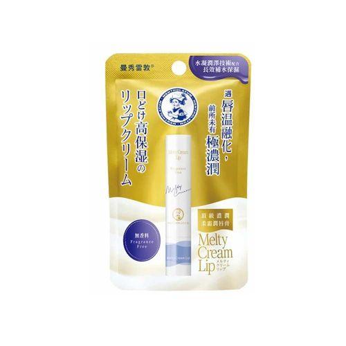 曼秀雷敦-LipPure植物潤唇膏(佛手柑)4g/卡