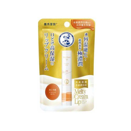 曼秀雷敦-LipPure植物潤唇膏(無香料)4g/卡