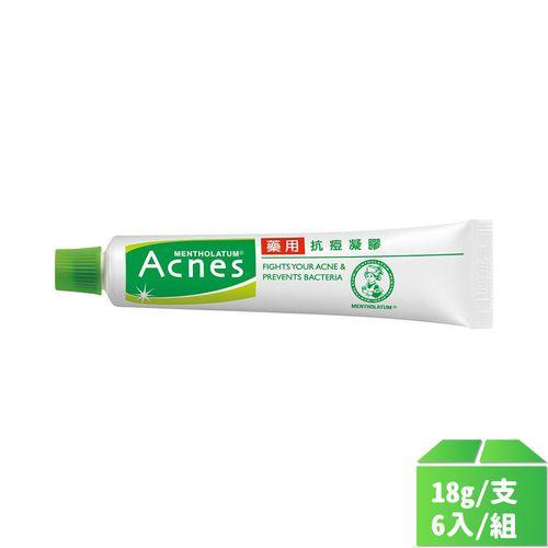 曼秀雷敦-Acnes藥用抗痘凝膠18g/支6入/組