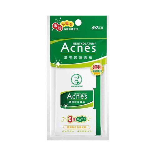 曼秀雷敦-Acnes清爽吸油面紙60入/盒