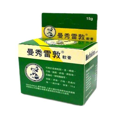 曼秀雷敦-軟膏15g/瓶