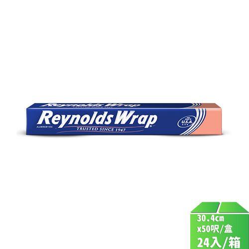 雷諾兹-鋁箔紙30.4cm*50呎/盒24入/箱