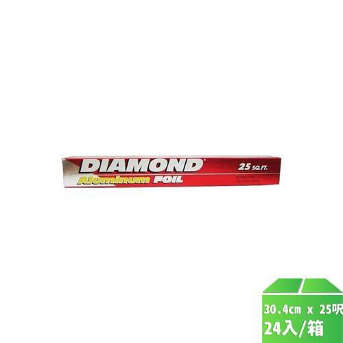 鑽石牌-鋁箔紙30.4cmx25呎/盒24入/箱