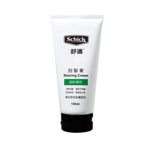 舒適牌-刮鬍膏(清新薄荷)150ml/瓶