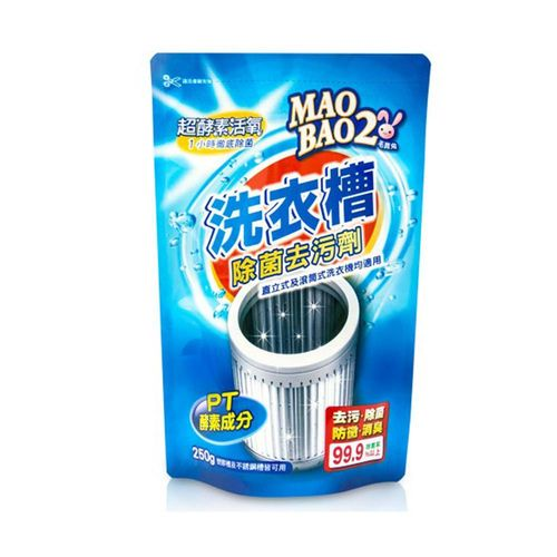 毛寶兔-超酵素洗衣槽除菌劑250g/包