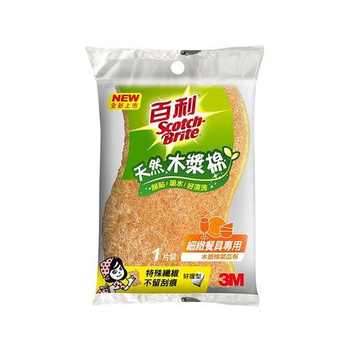 百利-木漿海棉(單入)餐具用/包