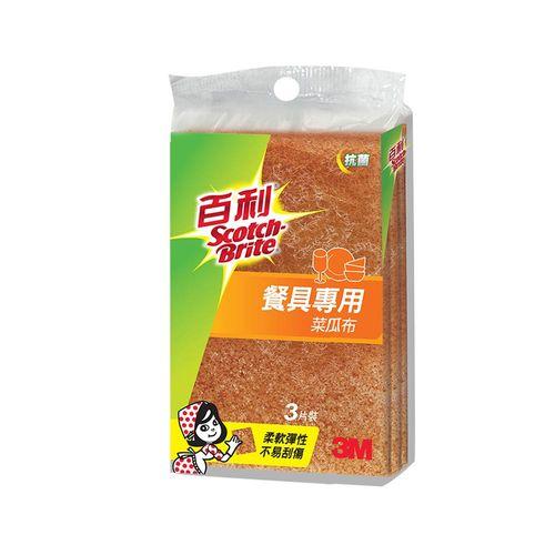 百利-百利菜瓜布(餐具專用)3片/包