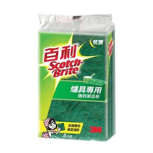 百利-菜瓜布(5塊)爐具用/包