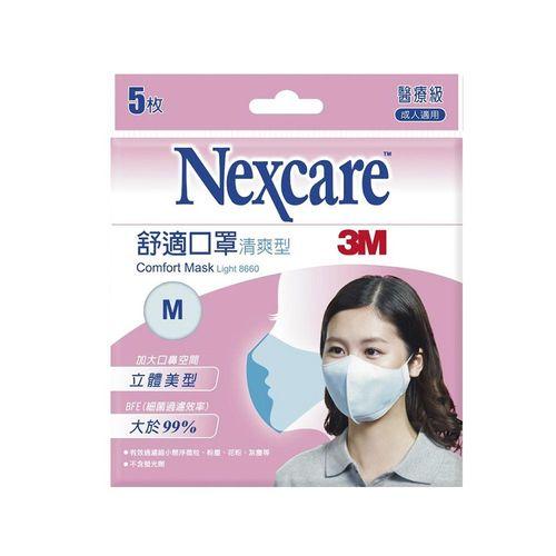 3M-醫用成人口罩5枚入(清爽M)/卡