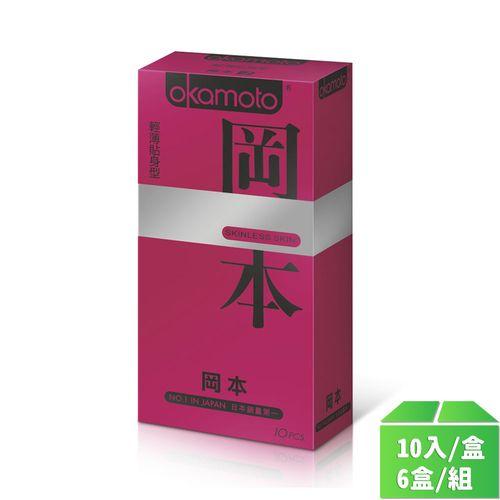 岡本OK-skinless輕薄貼身10入/6盒/組