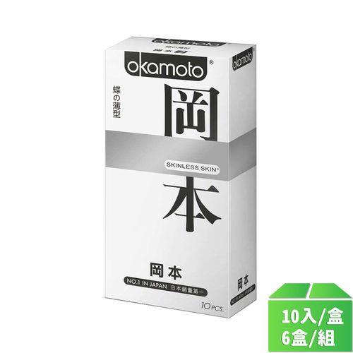 岡本OK-skinless蝶薄型10入/6盒/組