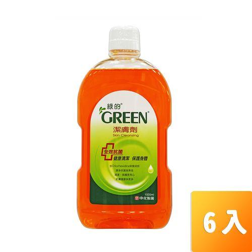 綠的-潔膚劑1000ml/瓶6入/箱