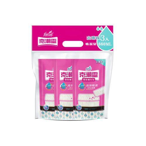 克潮靈環保除濕桶補充包-去霉味(350g*3)/包