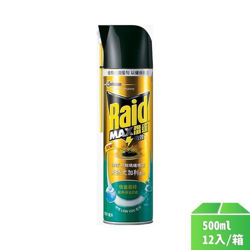 雷達-快速蟑螂螞蟻噴霧殺蟲劑-尤加利500ml/瓶 12入/組