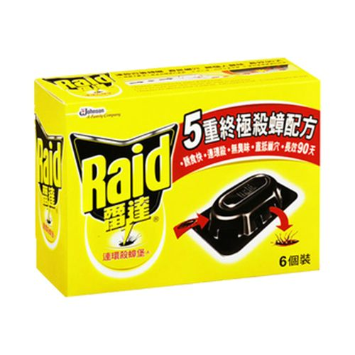 雷達-連環殺蟑堡6入/盒