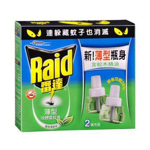 雷達-薄型液體電蚊香補充瓶組(清新)41ml(2補充瓶)/盒