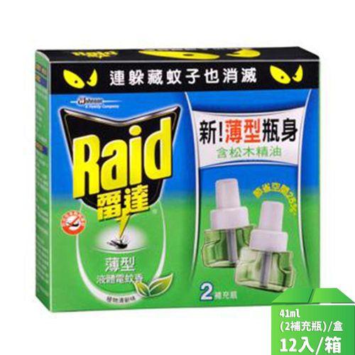 雷達-薄型液體電蚊香補充瓶組(清新)41ml/盒12入/箱
