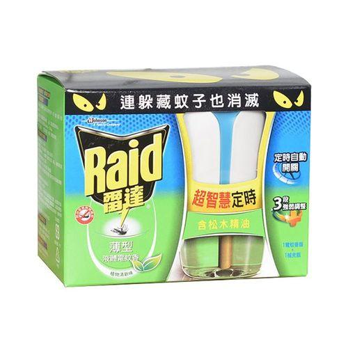 雷達-超薄型液電清新2瓶/組
