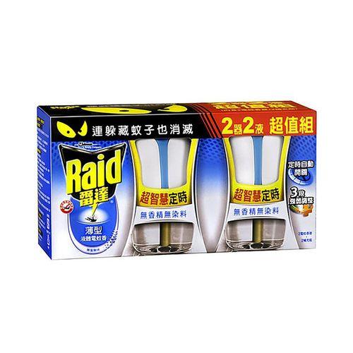 雷達-薄型液體電蚊香超值組(無味)(2器2補)