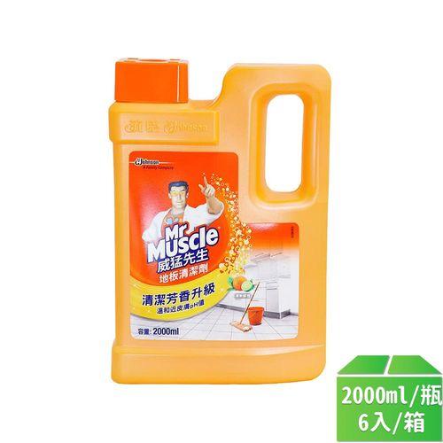 威猛先生-地板清潔劑(清新鮮橙)2000ml/瓶6入/箱