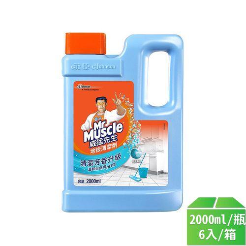 威猛先生-地板清潔劑(舒活海洋)2000ml/瓶6入/箱