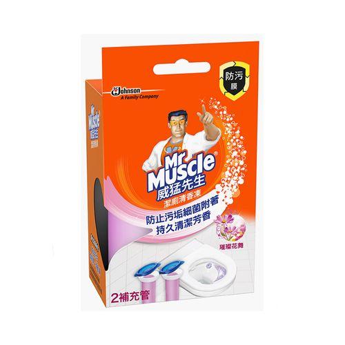 威猛先生-潔廁清香凍補充管-璀璨花舞38gX2/盒