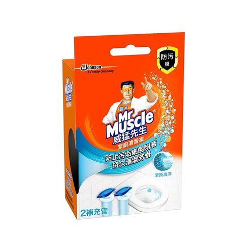 威猛先生-潔廁清香凍補充管-海洋38gx2/盒