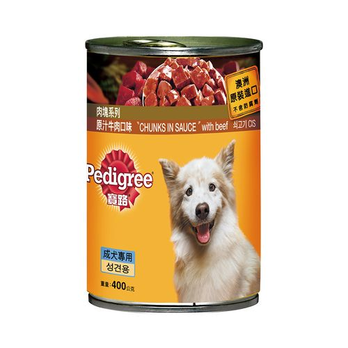 寶路-罐頭成犬原汁牛肉塊 400g/罐