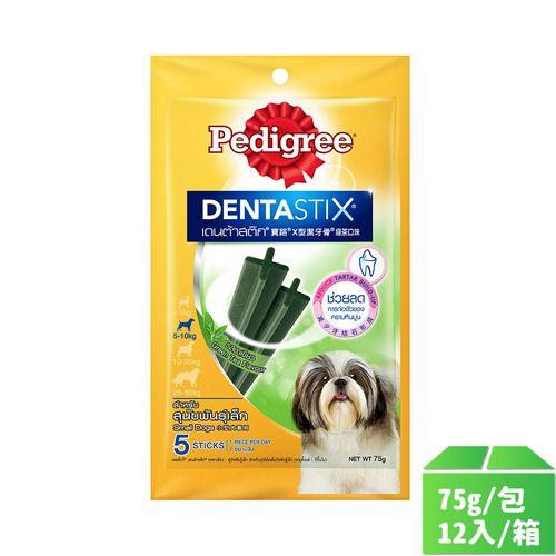 寶路-X型潔牙骨綠茶口味 小型犬專用75g/包12入/箱
