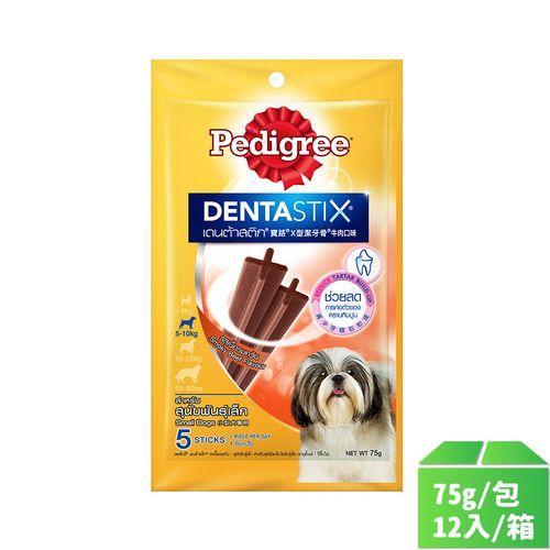 寶路-X型潔牙骨牛肉口味 小型犬專用75g/包12入/箱