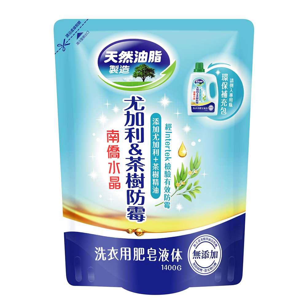 南僑-水晶1.4kg尤加利 補充包