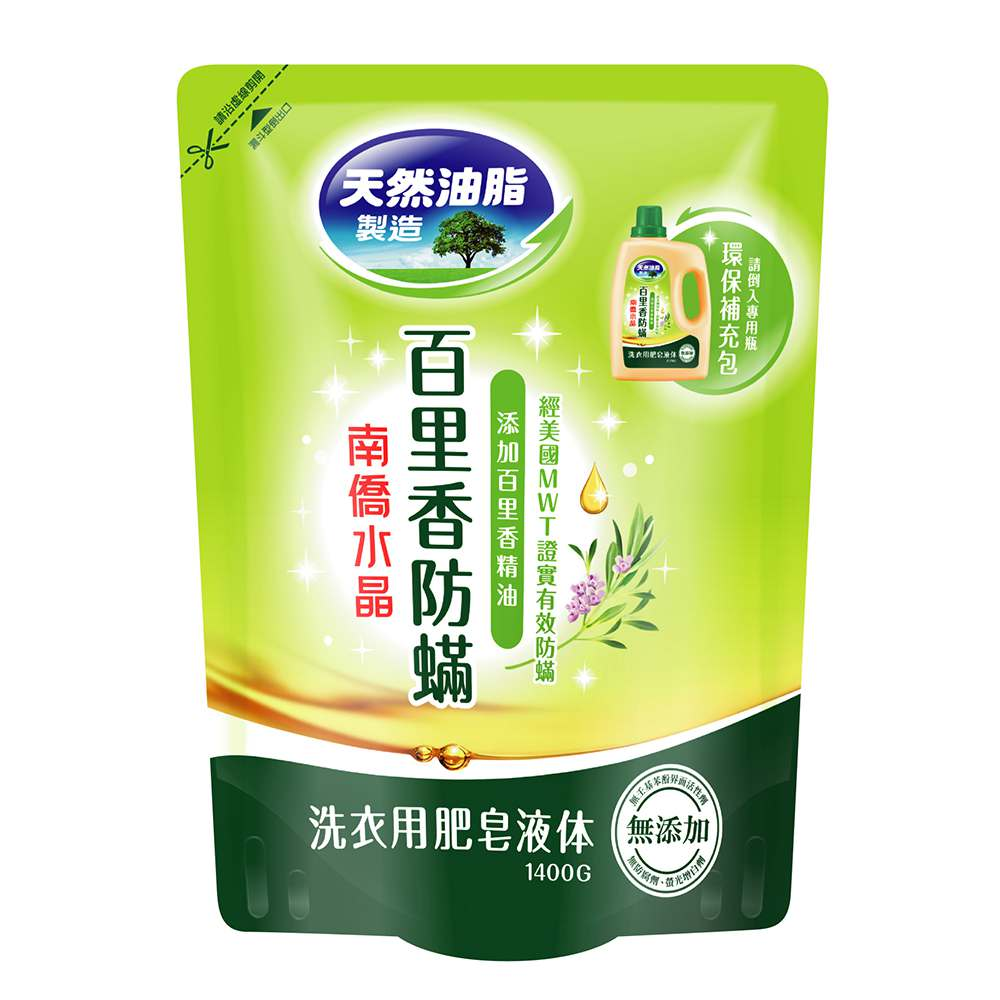 南僑-水晶1.4kg百里香 補充包