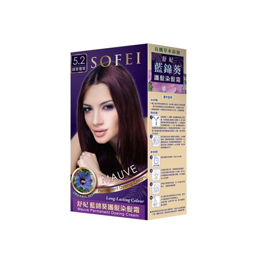【SOFEI舒妃】草本藍錦葵護髮染髮霜5.2葡紫棕50ml/盒
