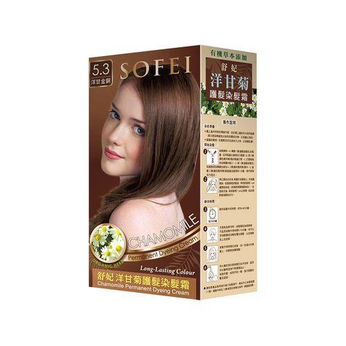 【SOFEI舒妃】草本洋甘菊護髮染髮霜5.3金銅棕50ml/盒