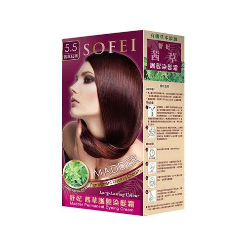 【SOFEI舒妃】草本茜草護髮染髮霜5.5紅褐棕50ml/盒