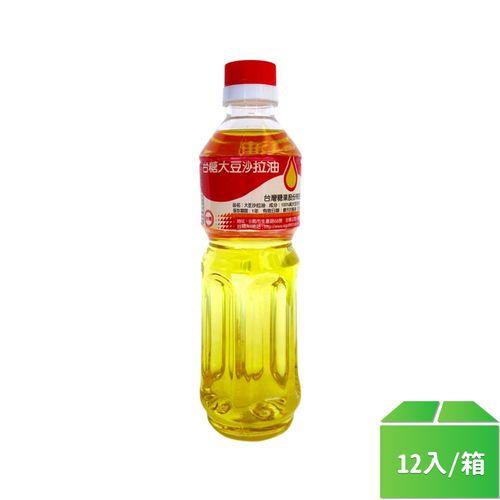 台糖-沙拉油600ml/瓶12入/箱