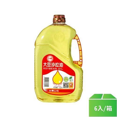 台糖-沙拉油2.6L/罐6入/箱