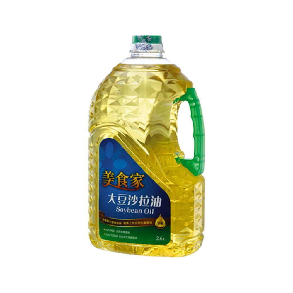 美食家-沙拉油2.6L/罐