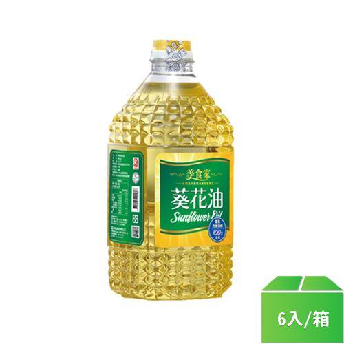 美食家-2L葵花油2.0L/罐6入/箱