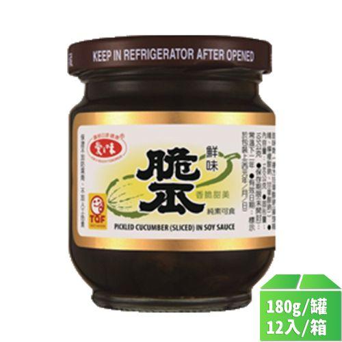 愛之味-脆瓜180g/罐12入/箱