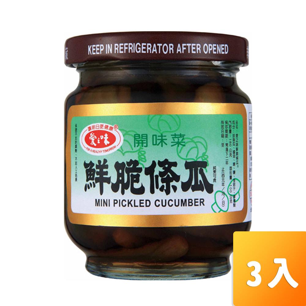 愛之味-鮮脆條瓜180g/罐3入/組