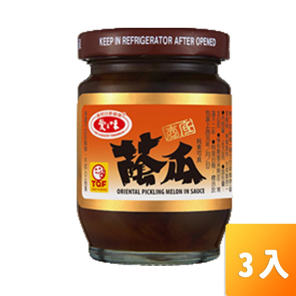 愛之味-蔭瓜140g/罐3入/組