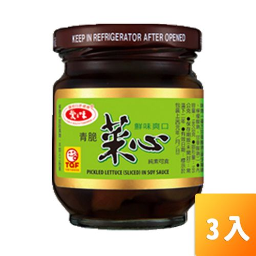 愛之味-菜心180g/罐3入/組