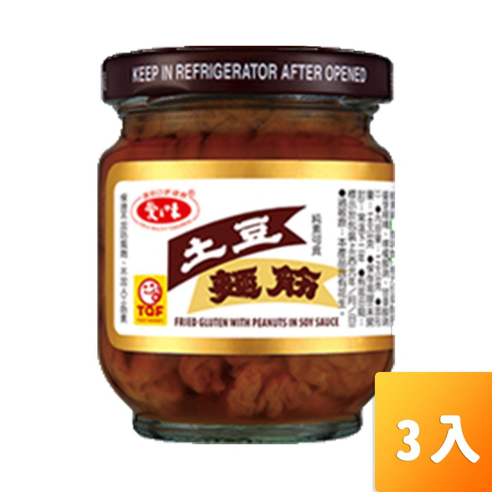 愛之味-土豆麵筋170g/罐3入/組