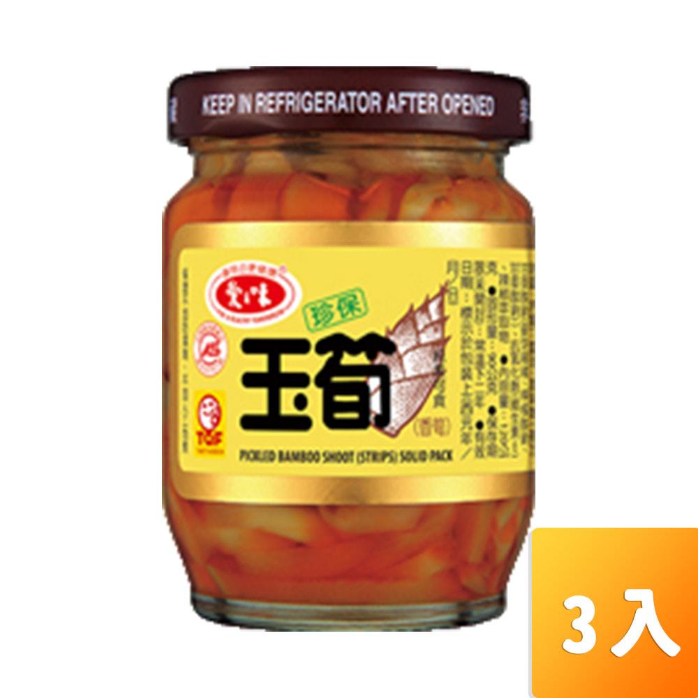 愛之味-玉筍120g/罐3入/組